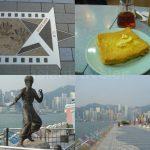 【香港は旺角の置屋街を散策!】