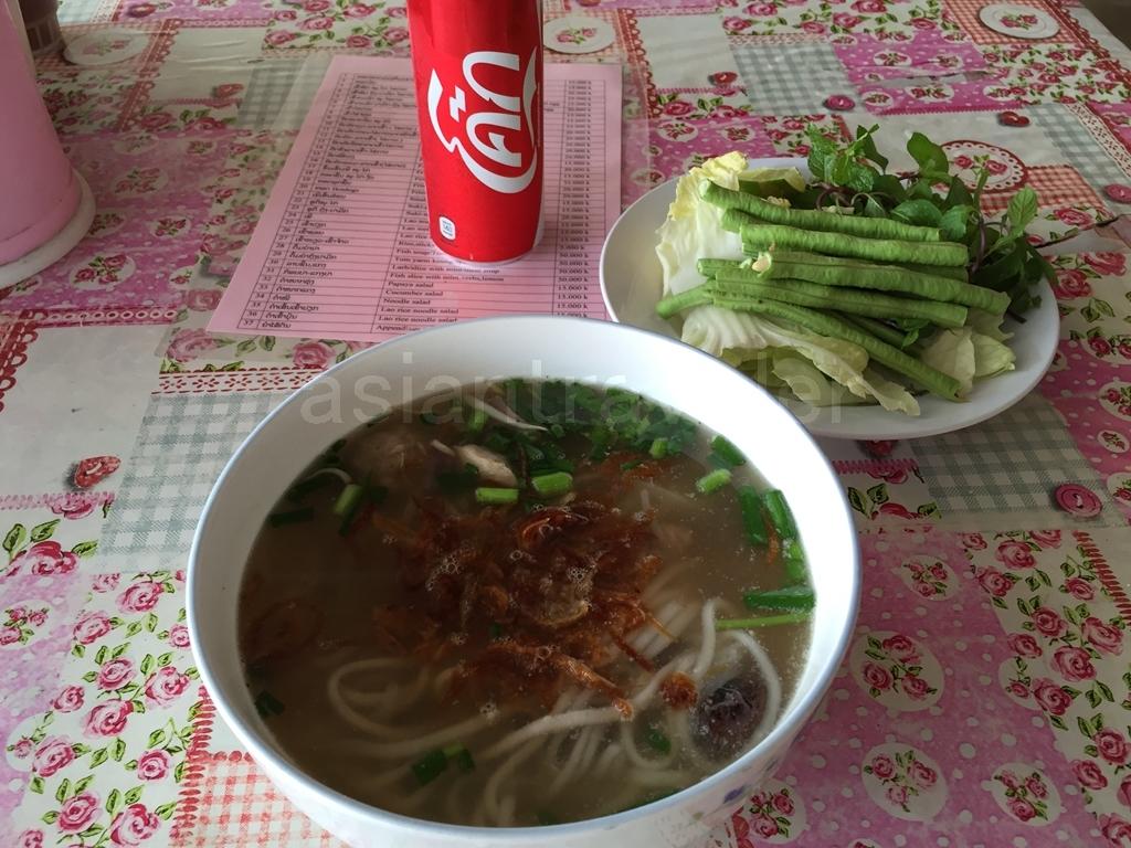 Raos Noodle