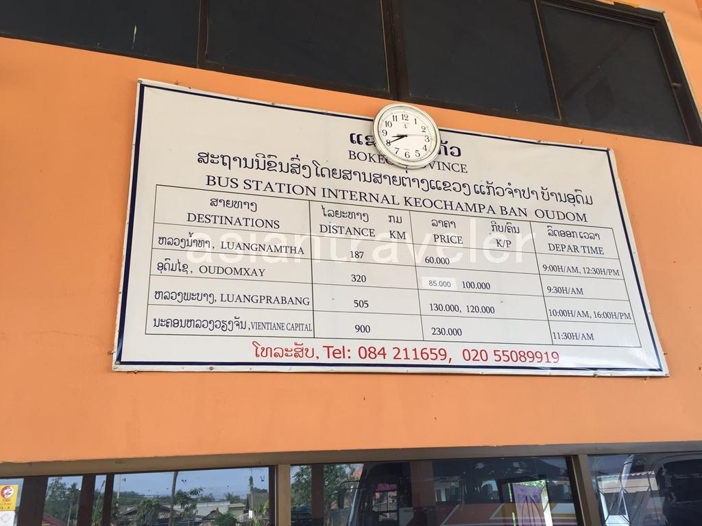 Huay Xai Bus Terminal