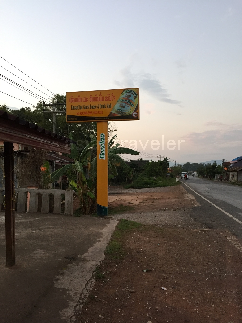 Luang Namtha KhuanChai Guest house & Drink Stall