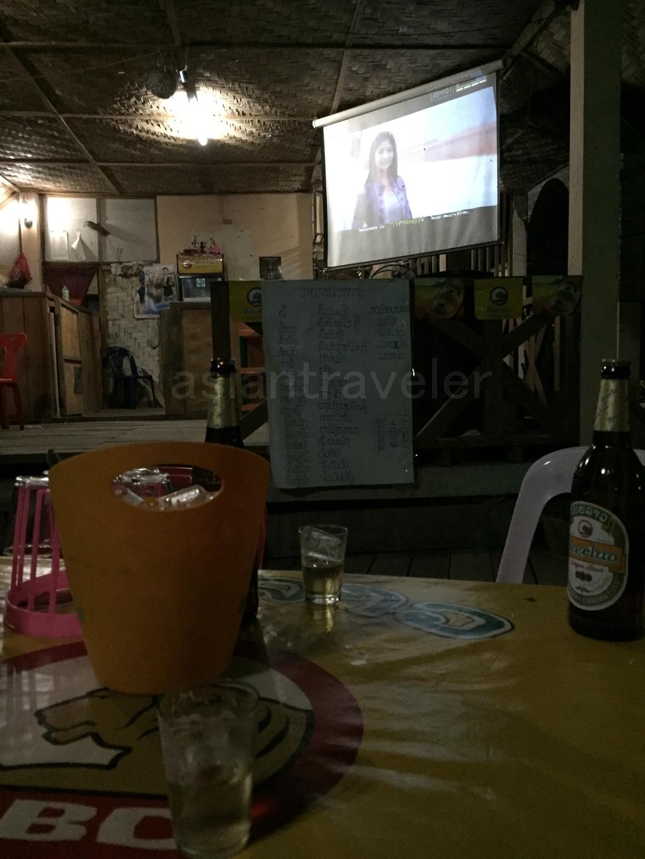 Luang Namtha Bar