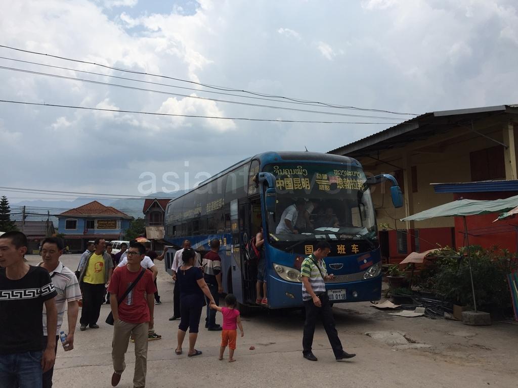 Oudomxay Bus Terminal