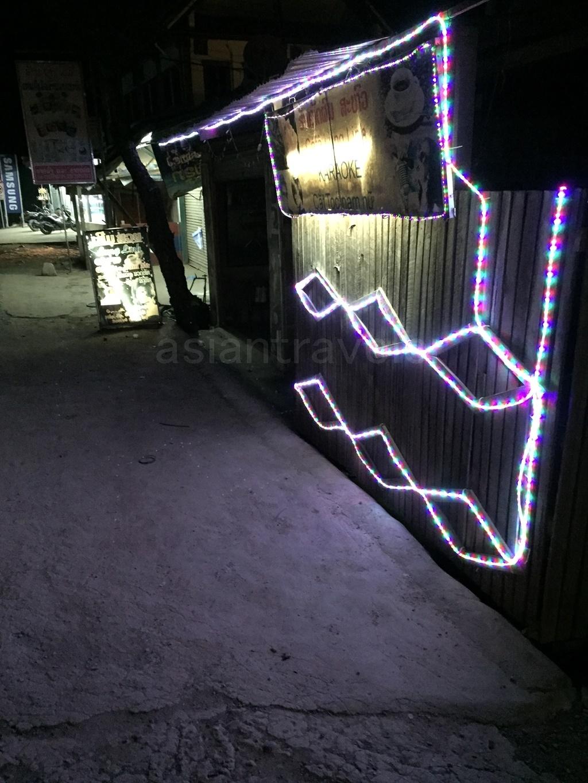 Luang Phabang Karaoke