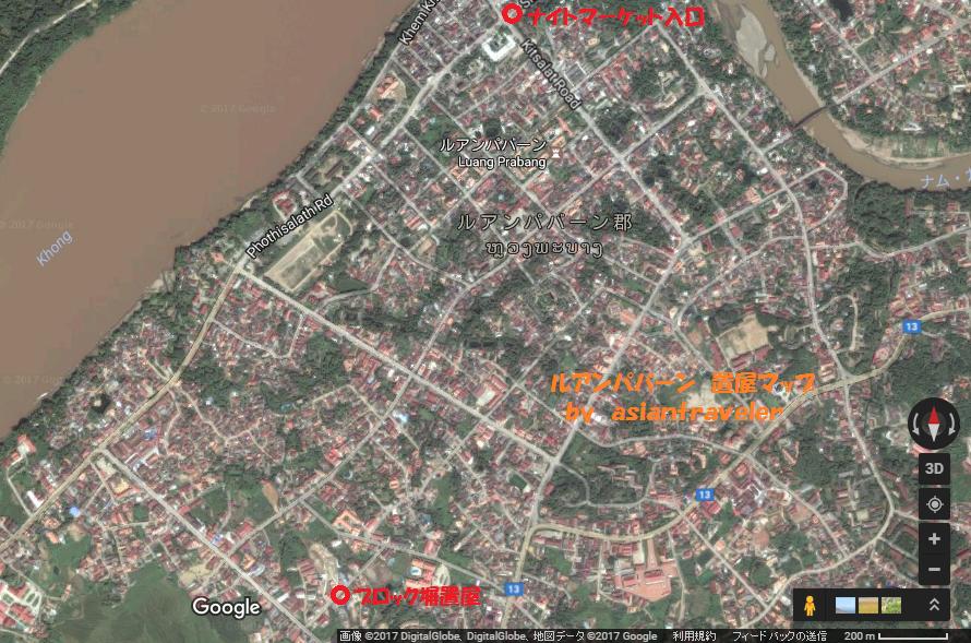 ルアンパバーン置屋マップ