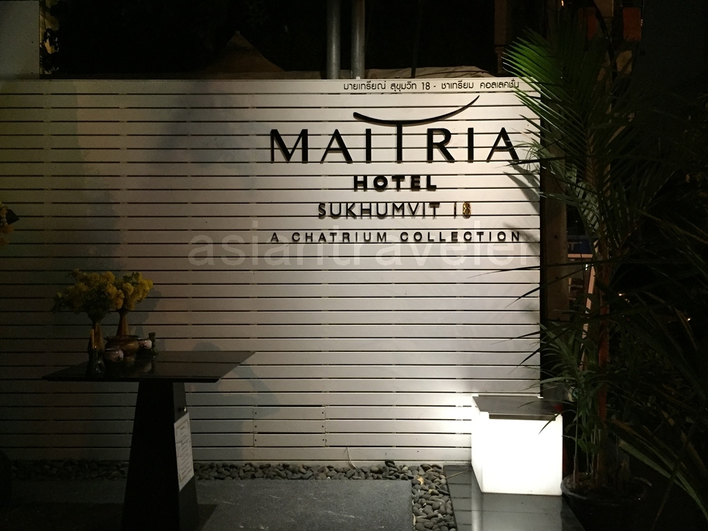 Bangkok Maitria Hotel Sukhumvit 18