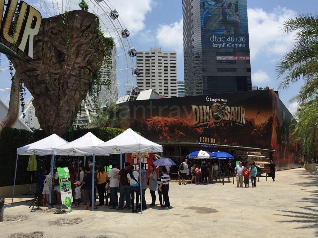 Bangkok Dinosaur Planet