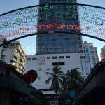 【バンコクのバービア街『Queen's Park Plaza』へ潜入!】
