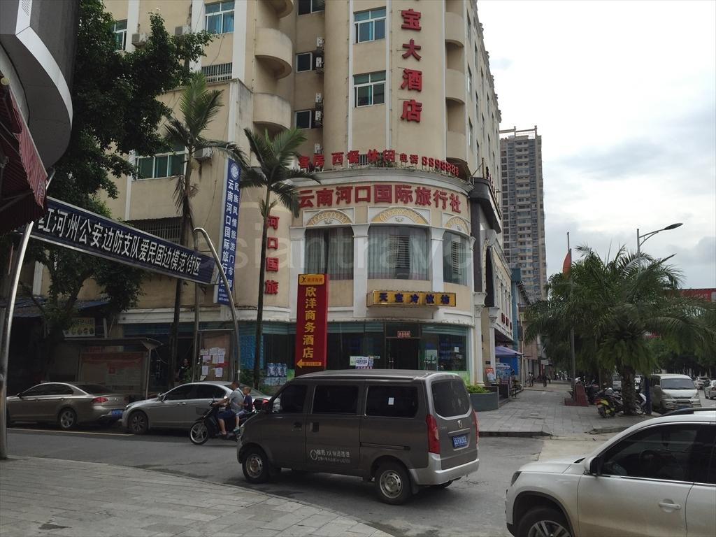 Hekou Hotel