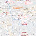 【ジャカルタ、高級スパ『アレクシス』へ潜入!】