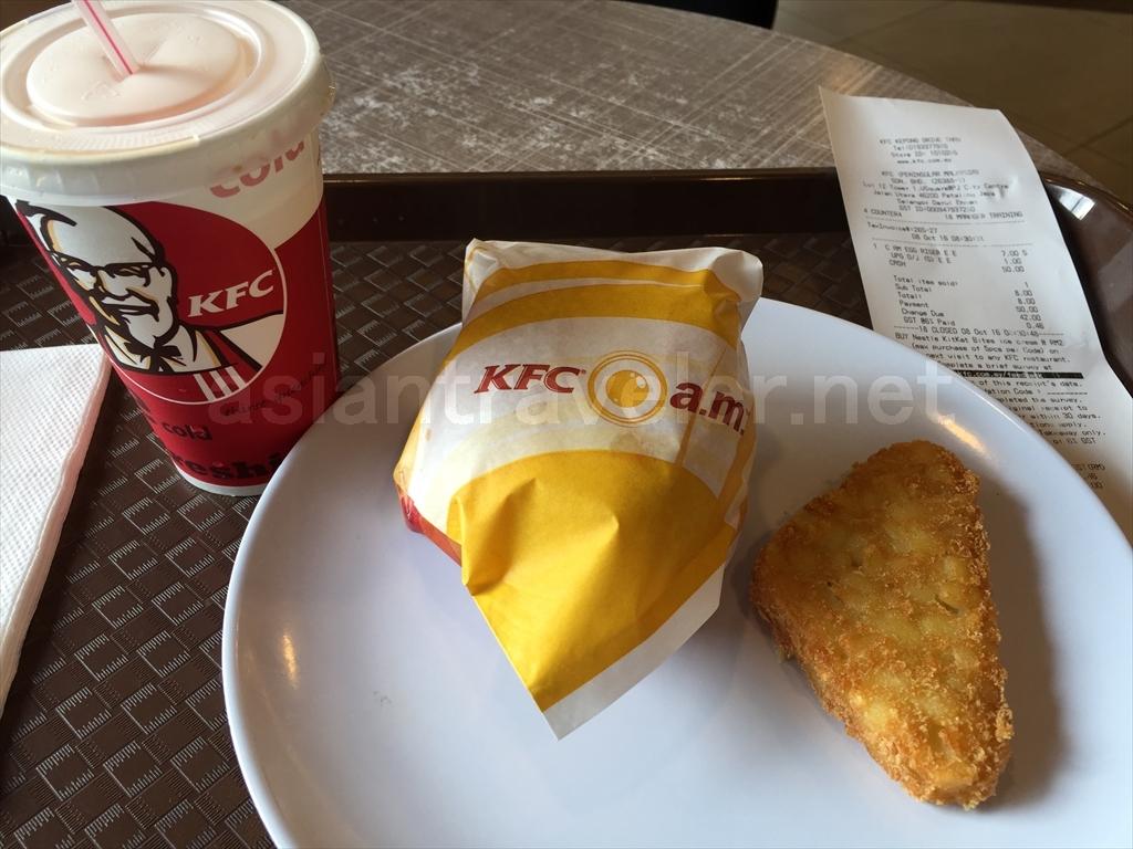 Kuala Lumpur KFC