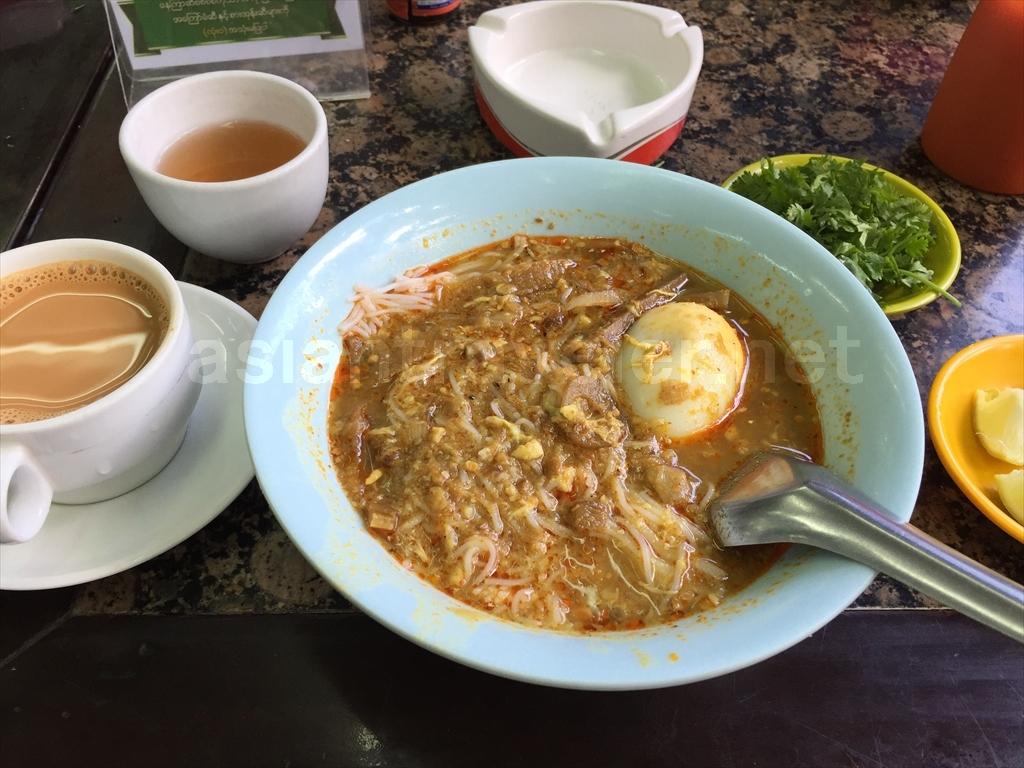 Yangon Lucky 7