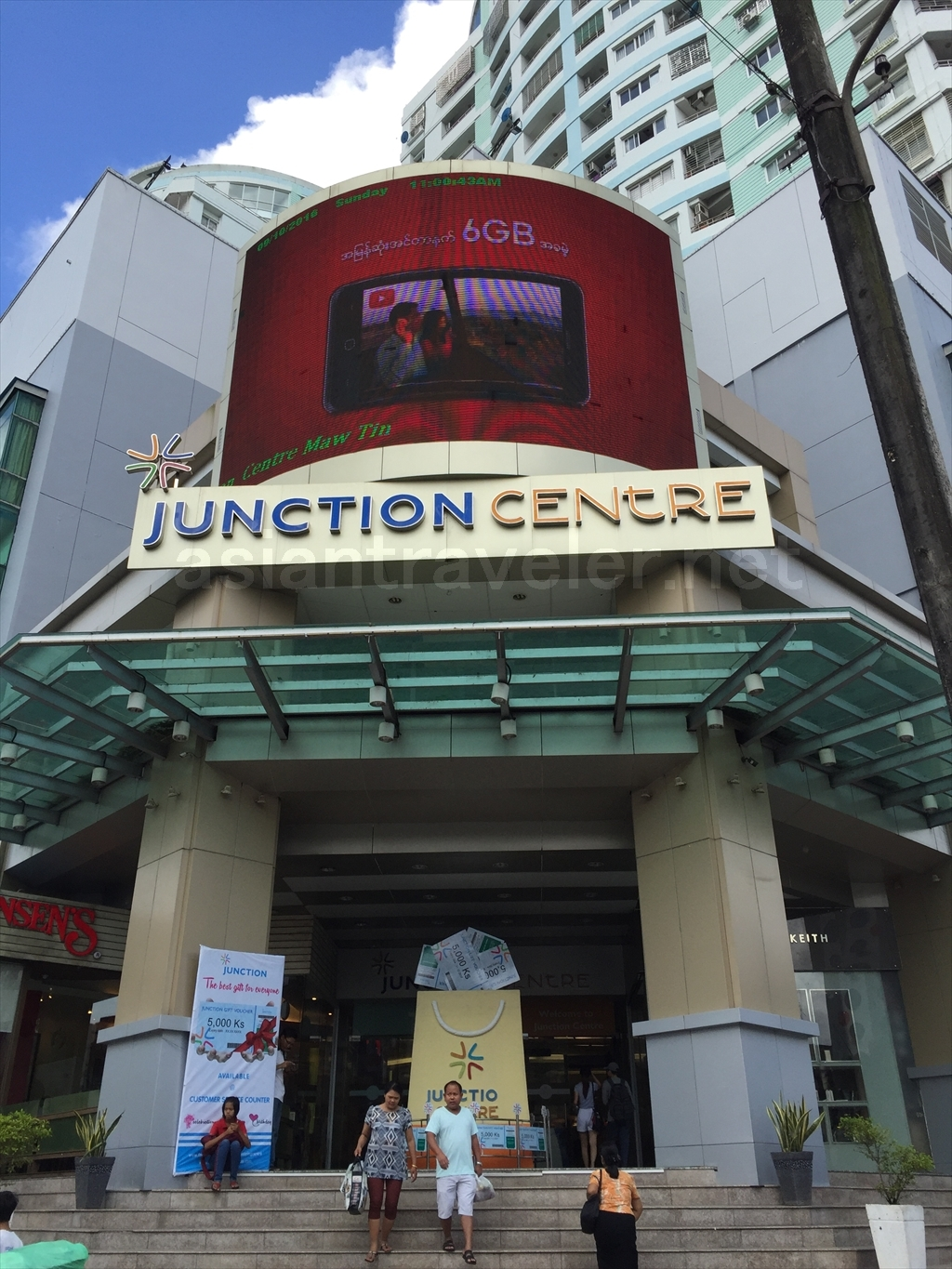 Yangon Junction Centre