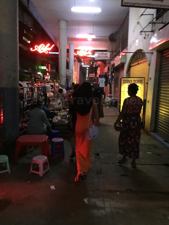 Yangon Disco EMPEROR
