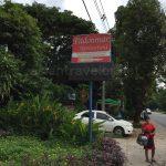 【「Padonmar Restaurant(パドンマーレストラン)」で高級ミャンマー料理を知る!】