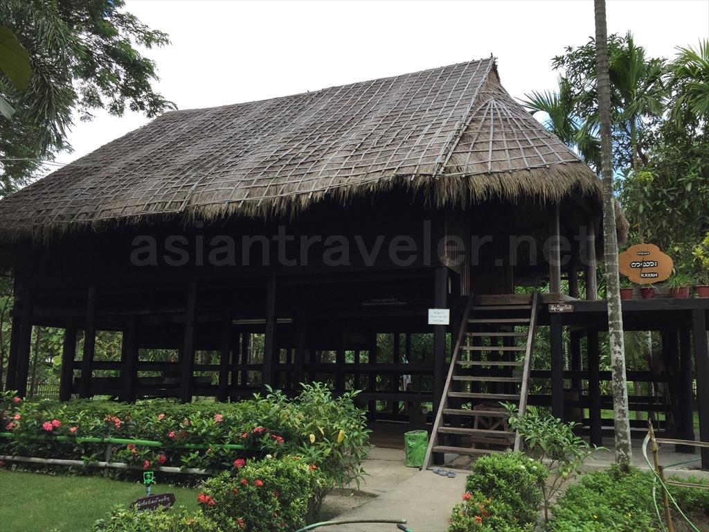 Myanmar Union National Races Village