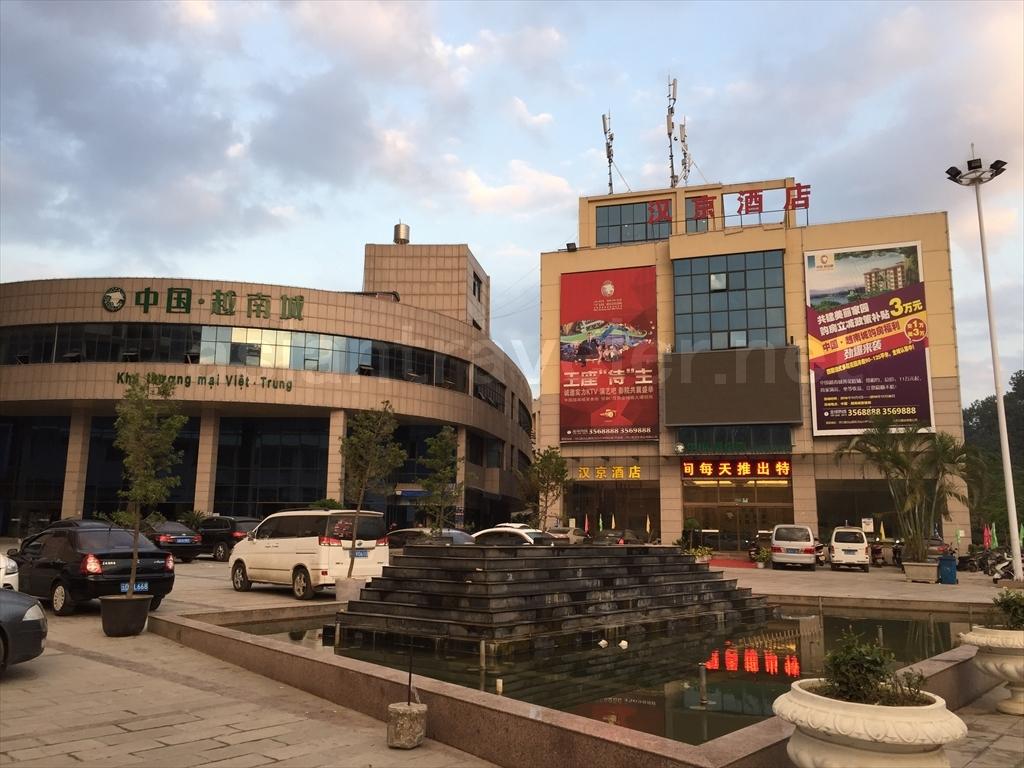 中国・越南城