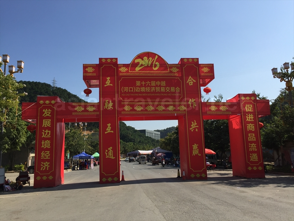 中国河口イベント