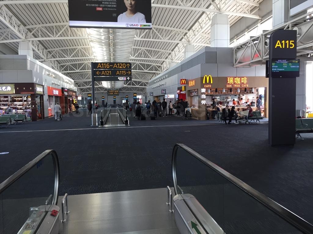 広州空港のマクドナルド