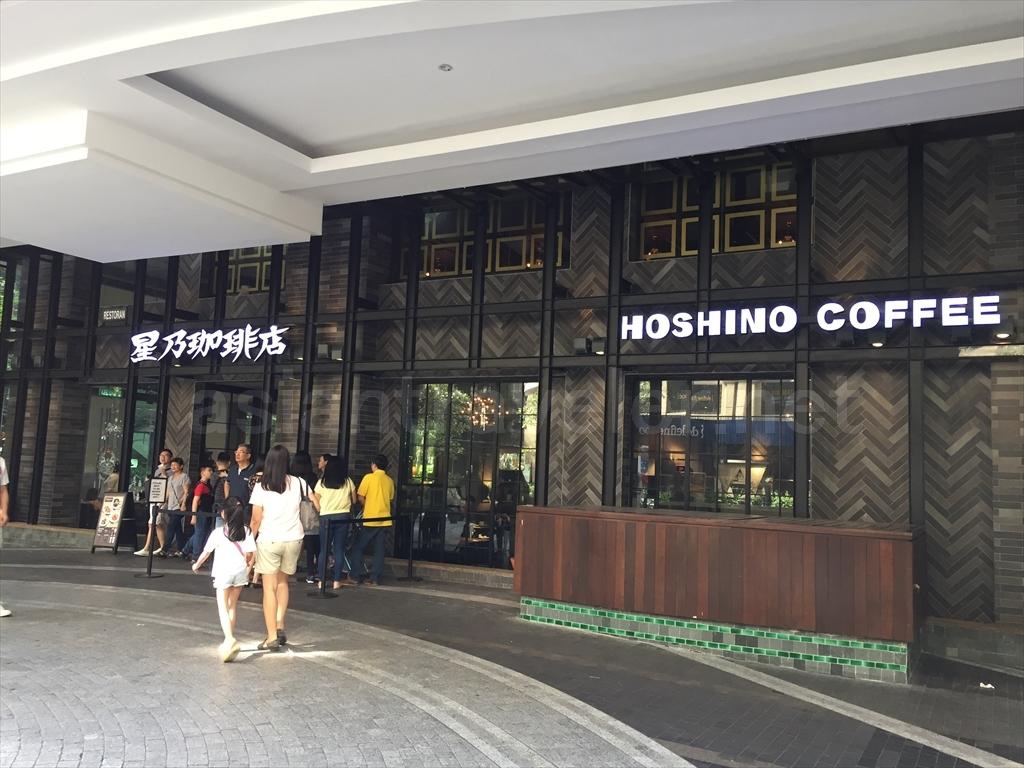 マレーシアの星乃珈琲店