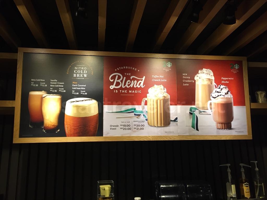 Starbucks Reserve Kuala Lumpur