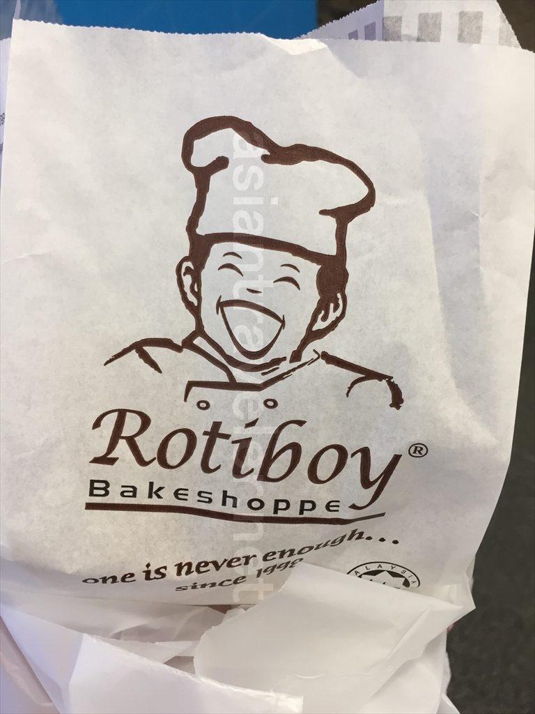 クアラルンプールで買ったRotiboyのパン