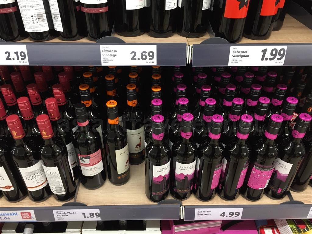 ハンブルクのスーパーマーケット