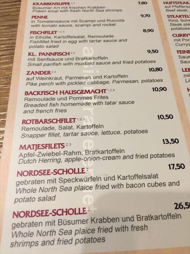 ハンブルクのレストラン「SCHIFFERBORSE」のメニュー